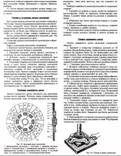 инструкция по эксплуатации уаз 3909 читать